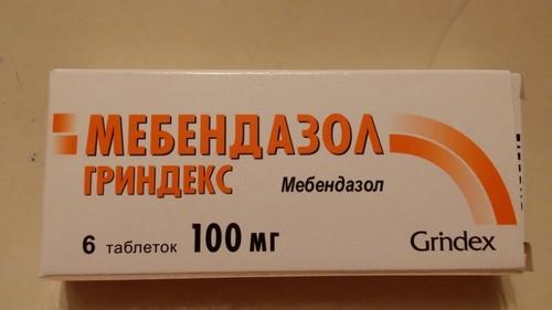 препарат от паразитов широкого спектра действия