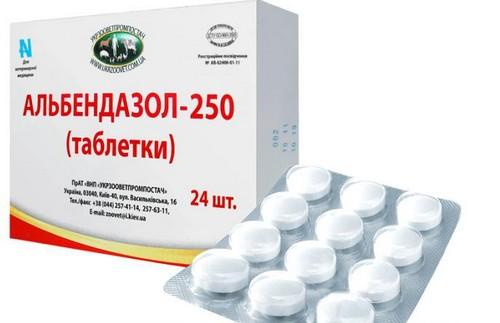 Альбендазол таблетки