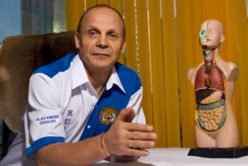 А.Т. Огулов