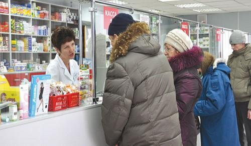 купить в аптеке