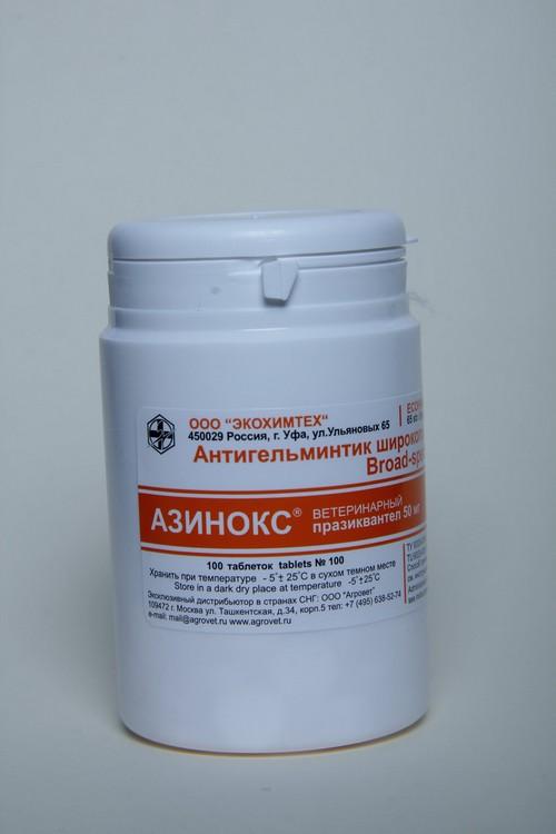 Азинокс